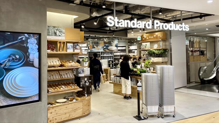 ダイソー DAISO「スタンダードプロダクツ(Standard Products)」って?