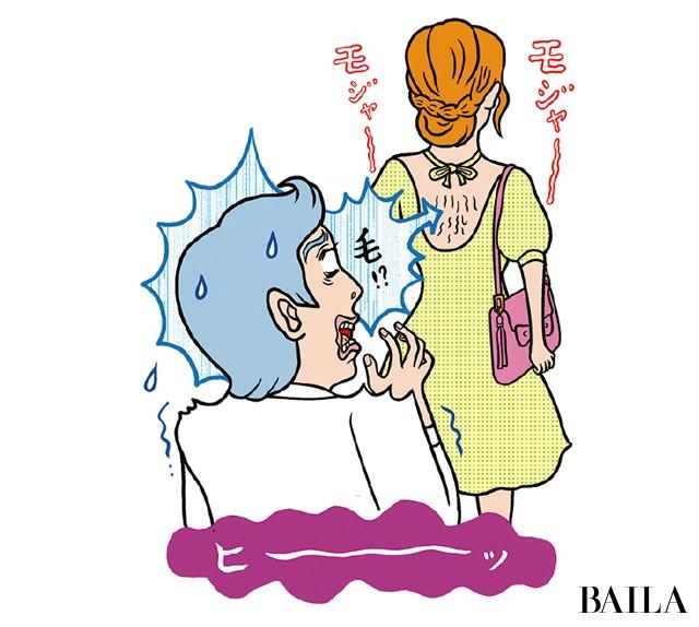 【30代男子の本音座談会】女子のムダ毛に思うことを大暴露!_1