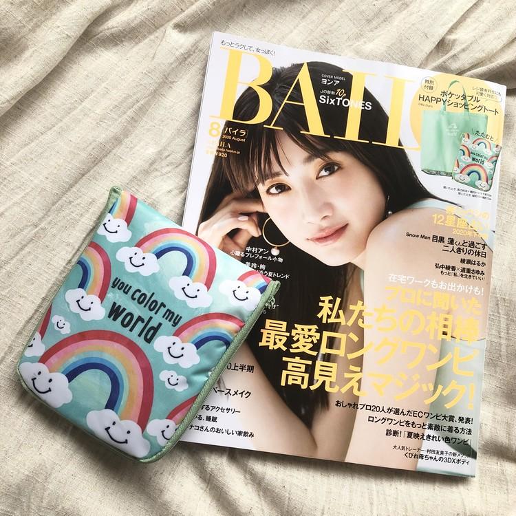【U6,000円】大人女子にもオススメなプチプラワンピースブランド_3