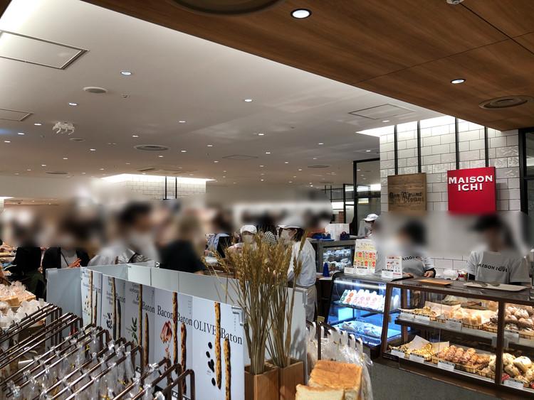 横浜駅で500種類以上のパンが集結!《ベーカリースクエア》_2