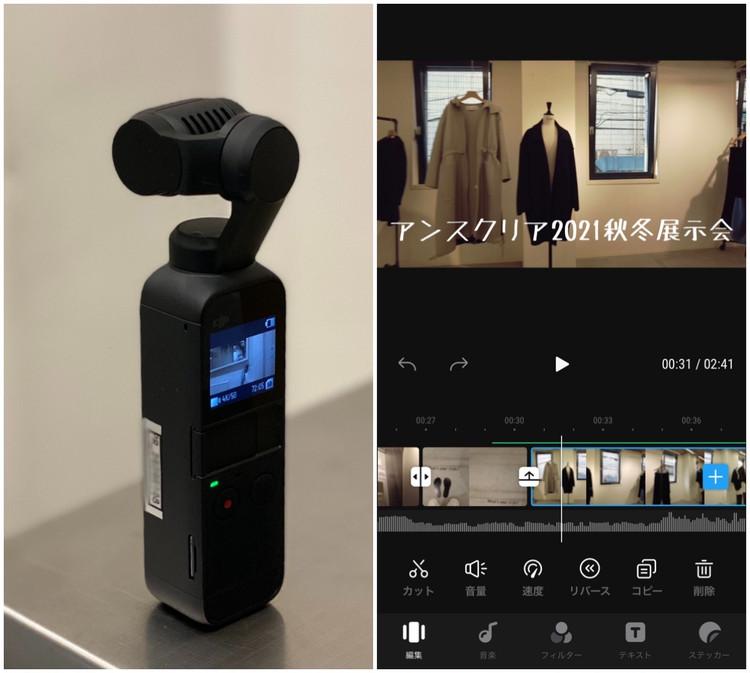 【超人気「DJI Pocket 2」使ってみた】動画ド素人がジンバルつき小型4KカメラでVlog作成に初挑戦レポート