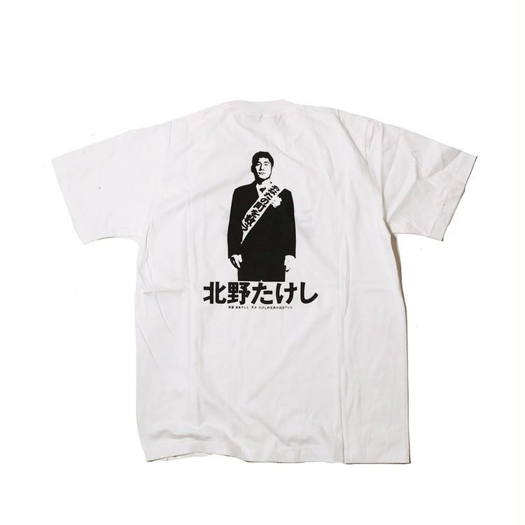 大人のためのヴィンテージTが1000点も【weber 大Tシャツ展】日比谷で開催中!_2_11