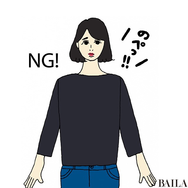 平胴さんのための3大着やせニット&NGの型【お正月太り対策②】_2_3
