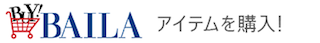 """【およばれ服】人気読者モデルの""""インスタ映え""""する華やぎテク4_10"""