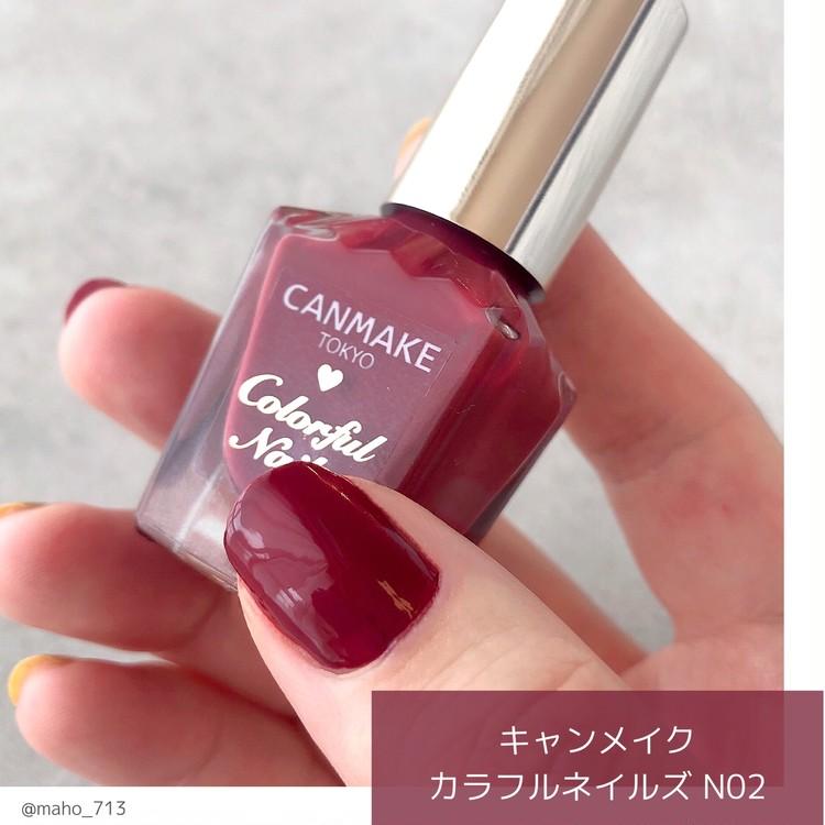 "【CANMAKE】""こっくり秋色""セルフネイルをアップデート_3"