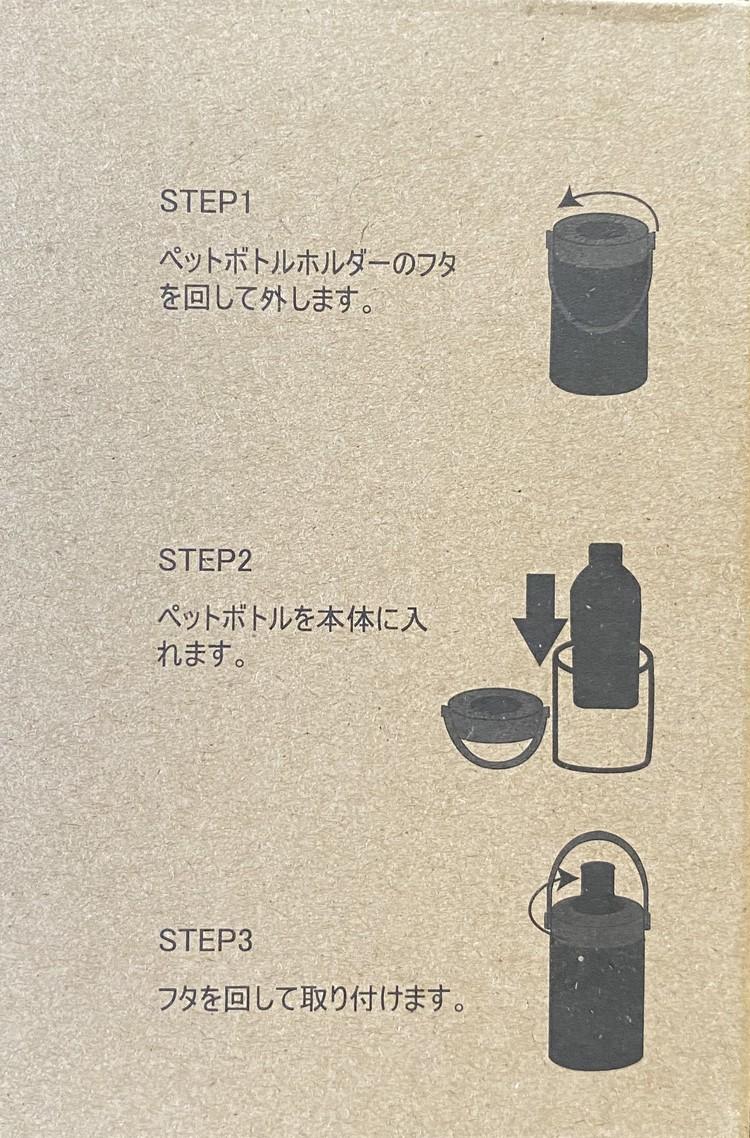 【ワークマン(WORKMAN)】幻の大人気商品「真空保温ペットボトルホルダー」新作が登場、ペットボトル飲料を温かい&冷たいままおいしく飲めてSNSで大人気_9