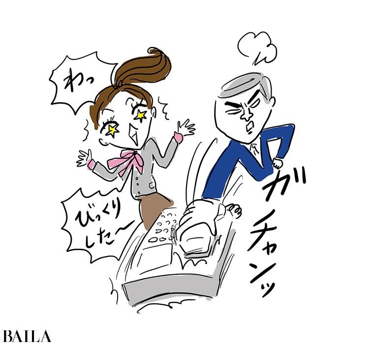 グチや嫌味を上手にかわす!リアクション&フレーズ【図太道のススメ】_2