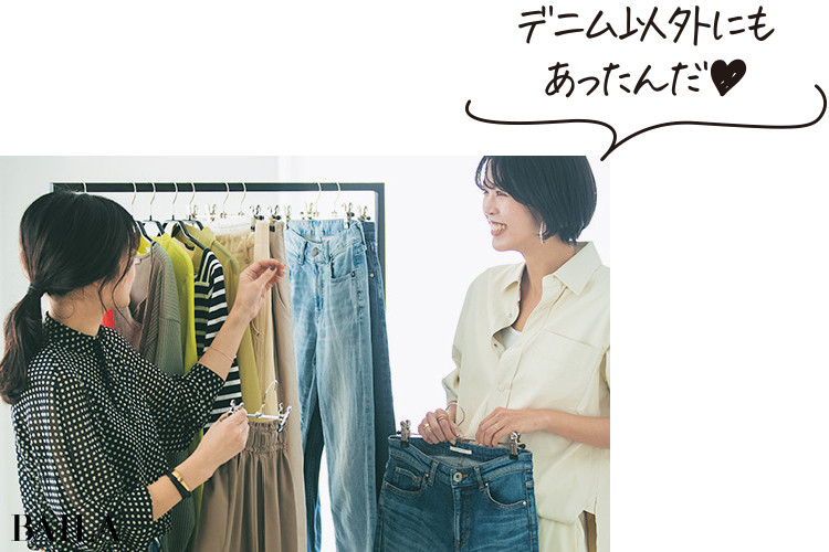 センターシームつきゆるパンツと横井万里子さん