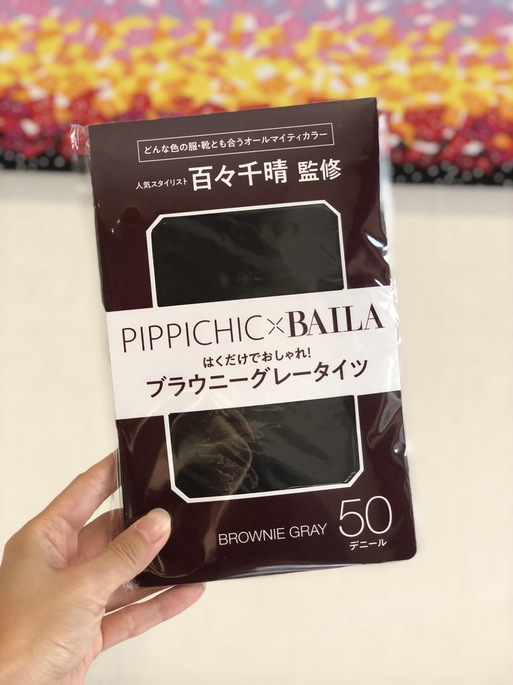 BAILA11月号付録♡ブラウニーグレータイツコーデ_1