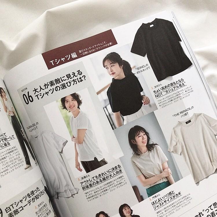 大人のTシャツ特集での着こなし