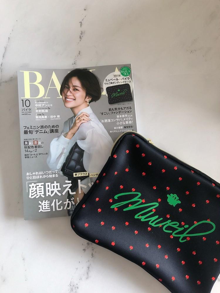 【BAILA 10月号】顔映えトップス♡_1