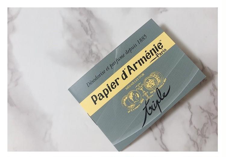 【紙のお香で風邪予防!?】空気も浄化してくれるフランスのお香が最高すぎる♡_1