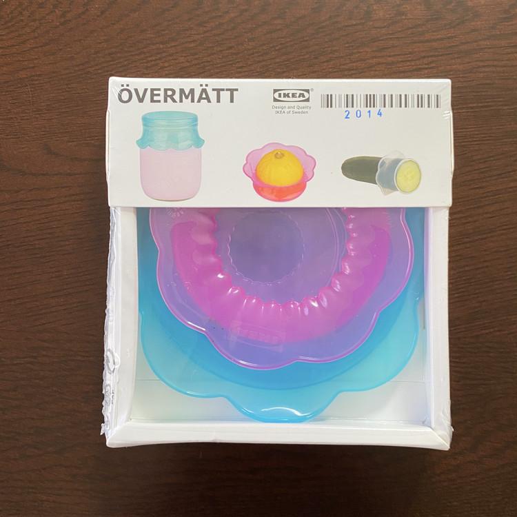 【イケア(IKEA)】渋谷で買って本当によかった! 2021年在宅QOL爆アゲおすすめアイテム シリコン製フードカバー3点セット「オーヴェルメット(ÖVERMÄTT)」