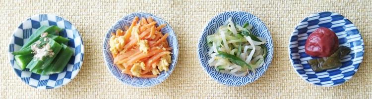 副菜を盛り付けた豆皿