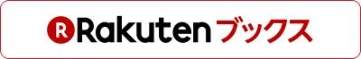 【2020下半期30代ベストコスメ】大人のためのプチプラ部門賞9アイテムを一挙公開!_11