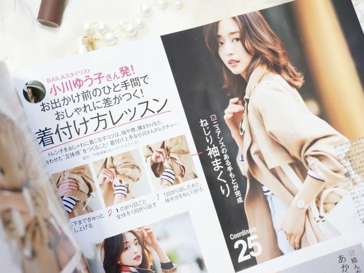【UNIQLO】¥390きれい色パンツで春コーデ_9