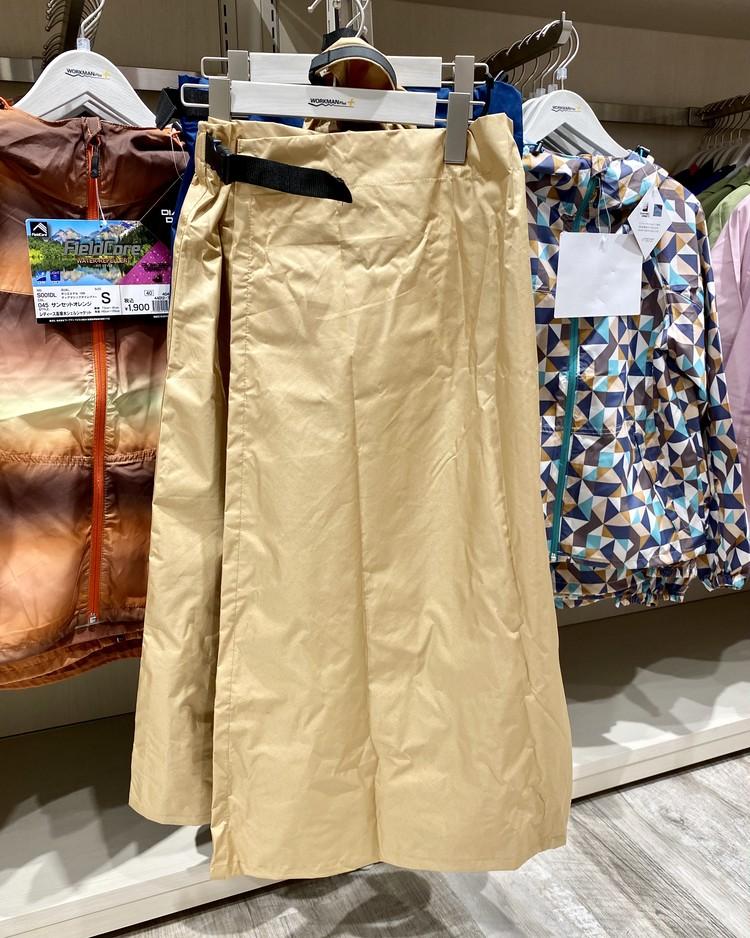 【ワークマン(WORKMAN)】「 #ワークマン女子 」コレットマーレ店おすすめアイテム レインラップスカート