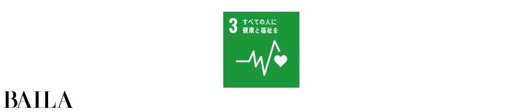 乳がん早期発見啓発活動ピンクリボンキャンペーンに賛同  KANEBO[カネボウ]