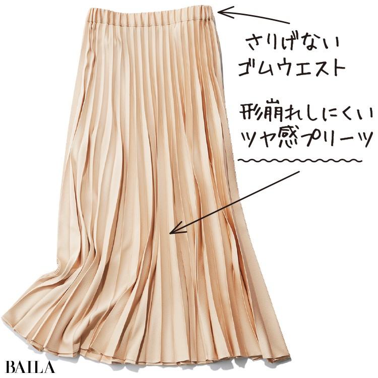 デミルクス ビームスのプリーツスカート