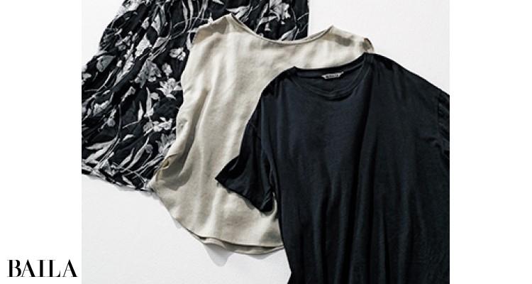 ①素材感が異なる服を残す