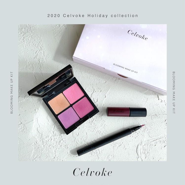 【Celvoke2020クリスマスコフレ】お得な限定キットの中身を大公開♡_1