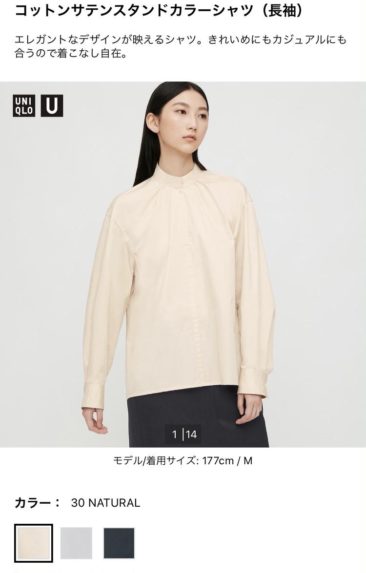 UNIQLO U秋の新作購入品!!_5