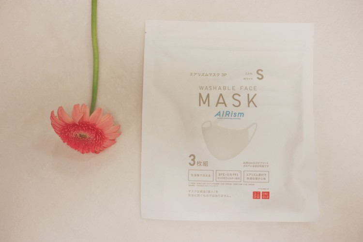 夏マスク【UNIQLOエアリズムマスク】レビューします!_1