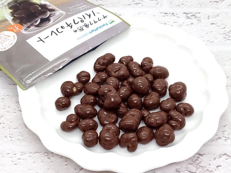 サクサク食感のソイパフチョコレートを袋から出したところ