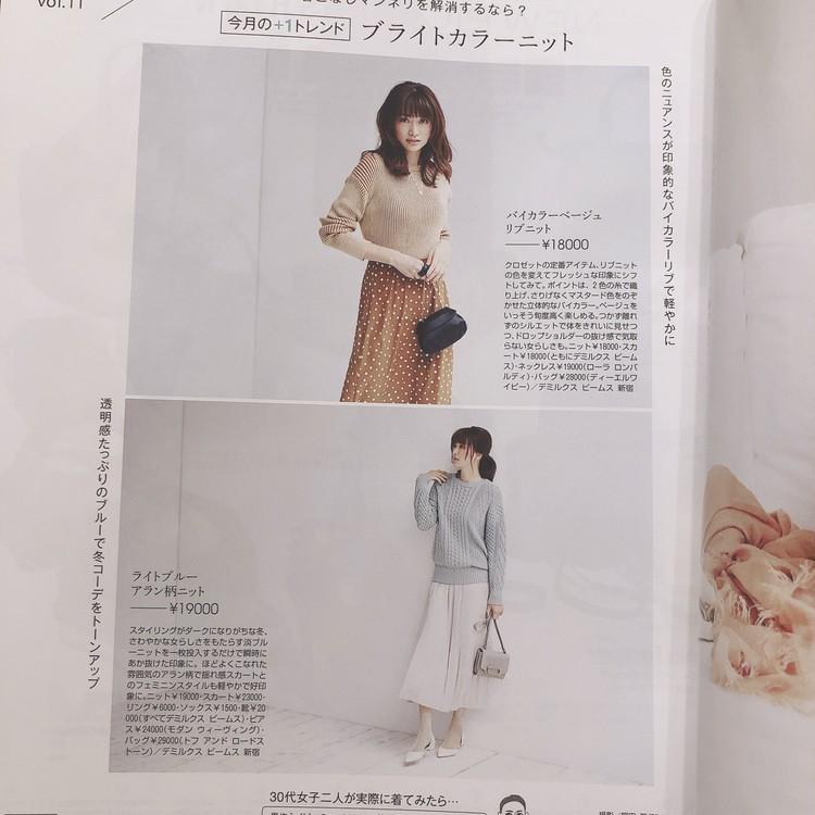 【UNIQLO新作&セール品】春服コーデ♡_2