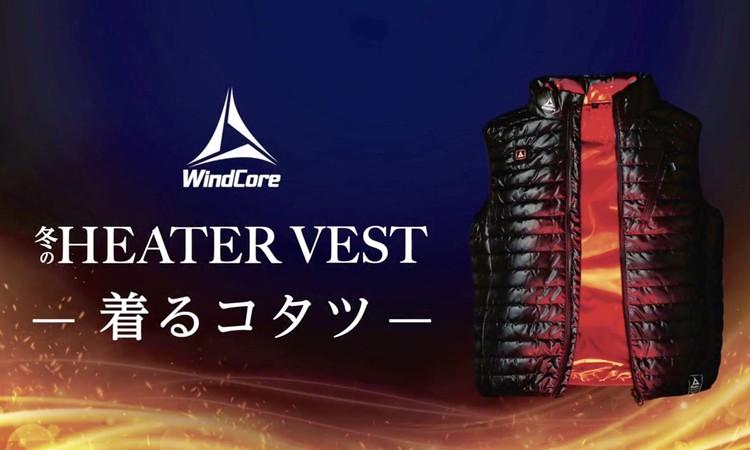 """【ワークマン(WORKMAN)の""""着るコタツ""""】「ヒーターベスト」"""