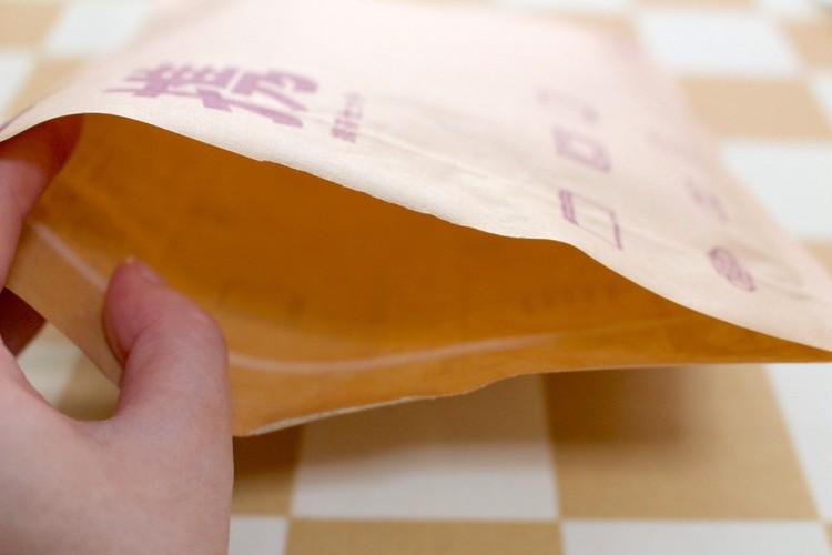 無印良品防災セットのパッケージ