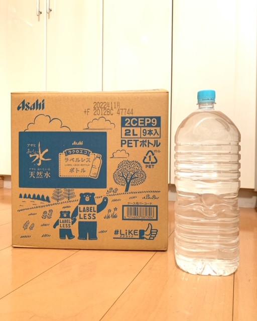 【入浴前の水分補給】ラベルレスボトルでSDGs!_2