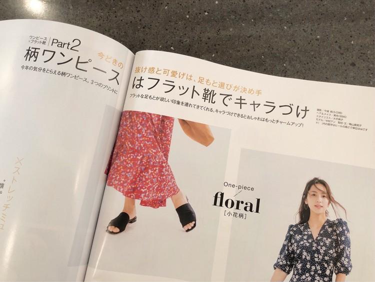 BAILA6月号を参考に♡柄ワンピース×フラットシューズコーデ_3