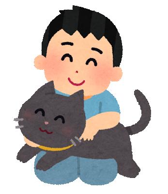 リモート飲みのメリット②【相手の家族やペットにも会える!話せる!】