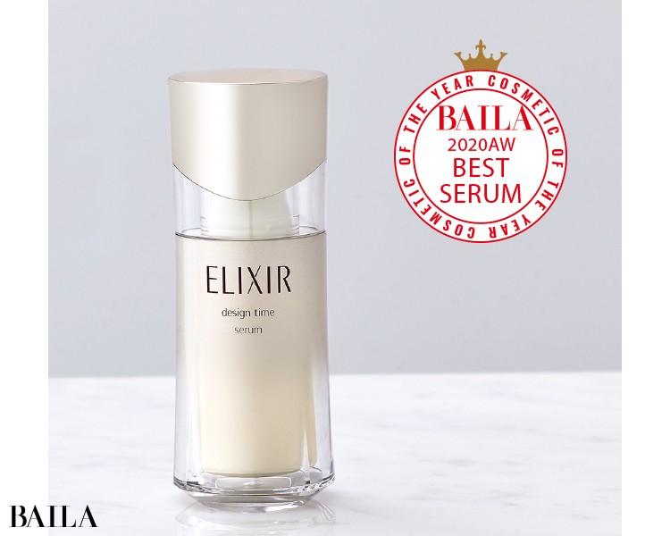 エリクシール デザインタイム美容液