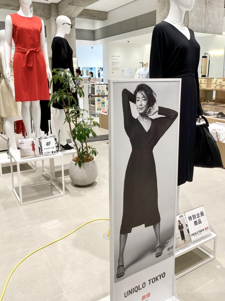 ユニクロセオリーコラボワンピース ユニクロトウキョウ(UNIQLO TOKYO)店内写真 宮沢りえ