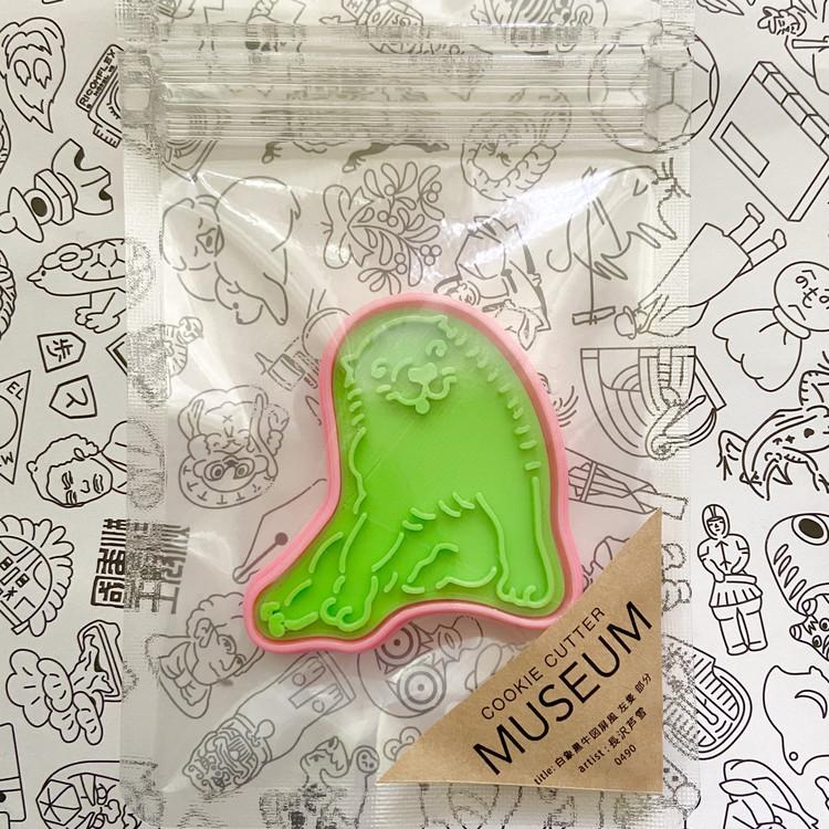 【おうち時間を楽しもう!】個性的なクッキー型でほっこりしない?食べて満足、見て満足な美味しいお菓子をどうぞ!_5