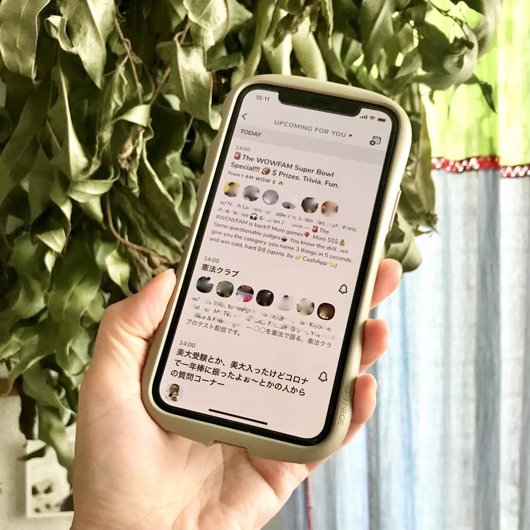 【 #Clubhouse ( #クラブハウス ) 使ってる!?】超人気音声配信アプリのビギナー向け使い方・メリット&デメリットをエディターが検証 おすすめの使い方