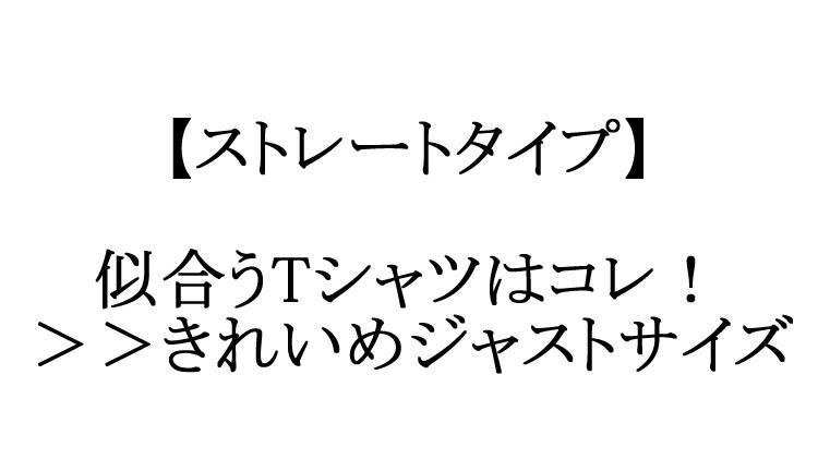 【画像】あなたはどのタイプ?〈骨格診断〉_9