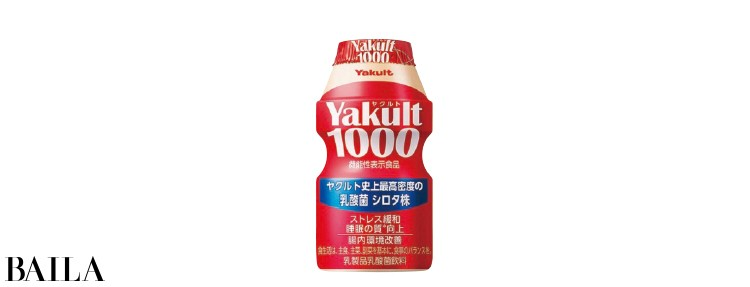 Yakult1000
