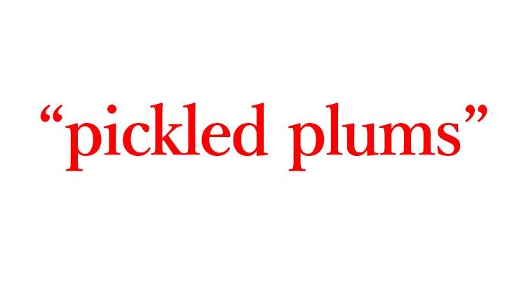 """「梅干し」は英語で""""pickled plums"""""""