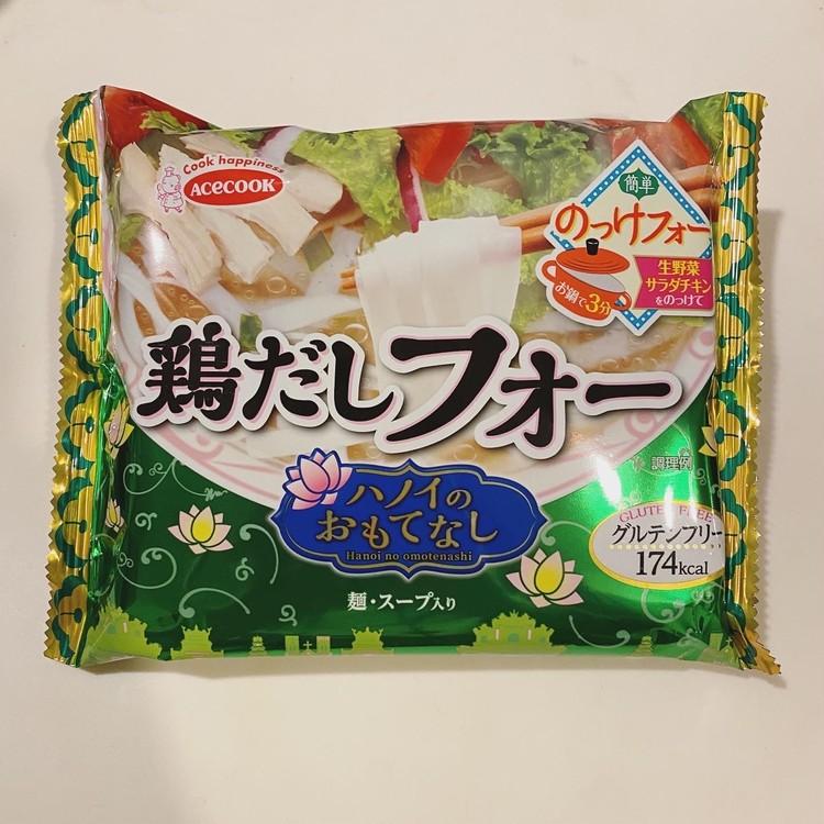 【写真】おすすめ袋麺を徹底食べ比べ10選!!_11_1