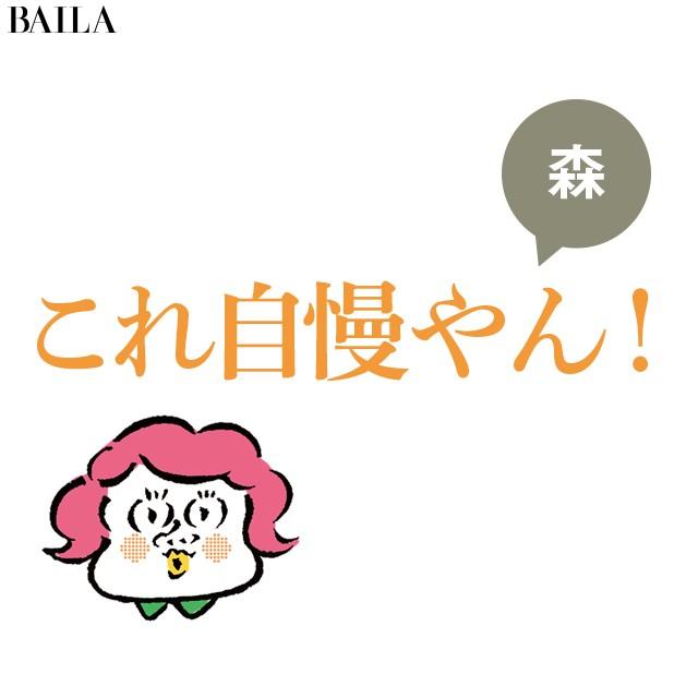 関西おばちゃん-3