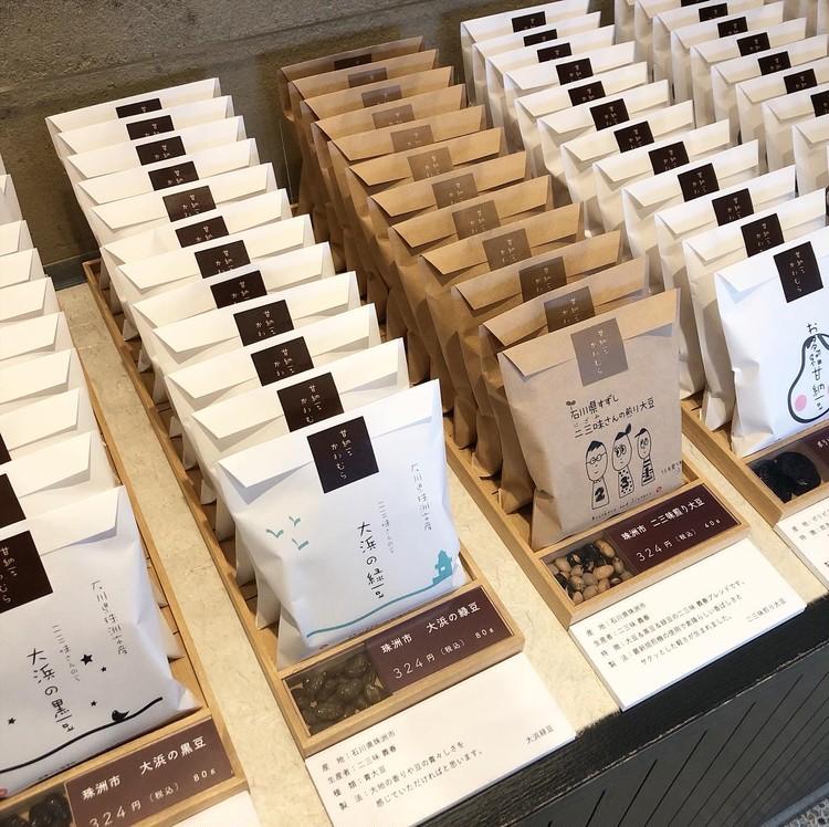 上品でほっこりする和菓子「甘納豆 かわむら」_4