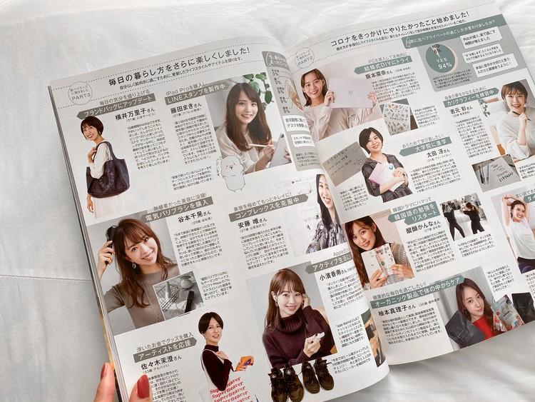 本日発売!BAILA12月号の付録が可愛いすぎる♡_5