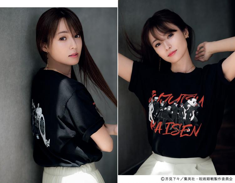 Tシャツでカジュアルだけど女っぽく!【深田恭子 meets ユニクロTシャツ】_5