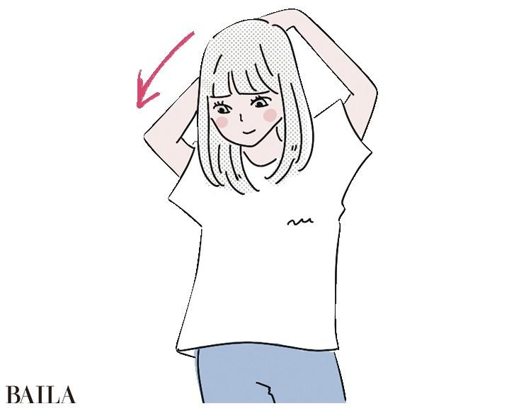 後頭部に両手を当てて、お へそをのぞき込むように首 を前に倒す。呼吸をしなが らゆっくり10秒× 2 回