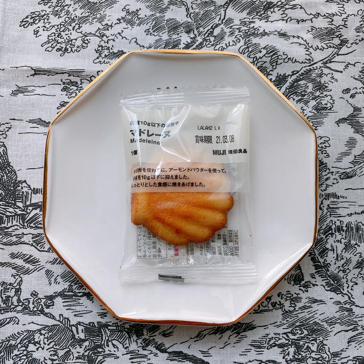 【無印良品】糖質10g以下のお菓子 マドレーヌ