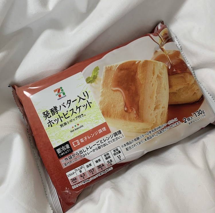[おうちカフェ]セブンイレブン¥300のホットビスケット_2
