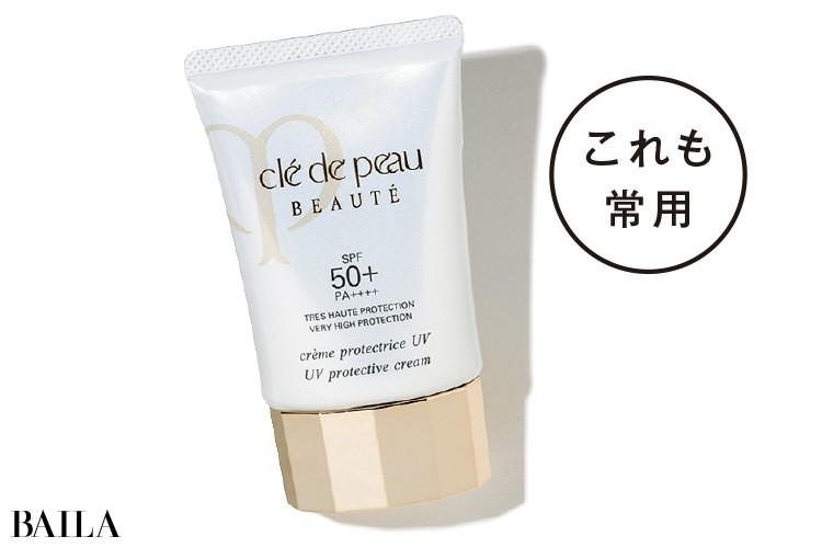 吉田有希さん常用 clé de peau BEAUTÉのクレームUV